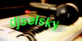 Button Sonar by djselsky